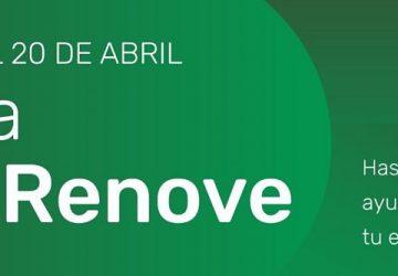 Dónde comprar electrodomésticos con el Plan Renove de 2021 en Galicia